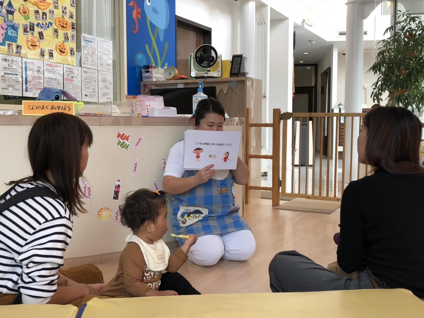 歯っぴーハミガキ教室